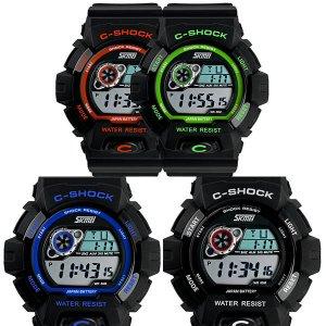 Reloj SKMEI 1007 deportivo multifuncional